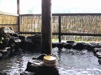 はげの湯温泉