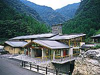 四季美谷温泉