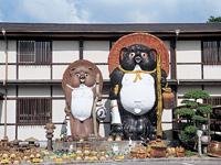 信楽陶苑たぬき村・写真