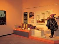 東近江市近江商人博物館・写真