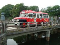 彦根ご城下巡回バス・写真