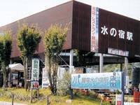 醒井水の宿駅・写真