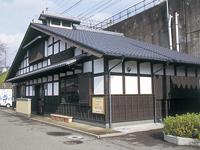 海道・あぢかまの宿・写真