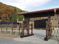 小谷城戦国歴史資料館・写真