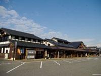 道の駅 塩津海道 あぢかまの里・写真