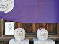 三尾神社・写真