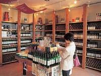 丹波ワインハウス・写真
