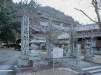 恋志谷神社・写真