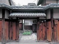 二條陣屋(小川家住宅)・写真