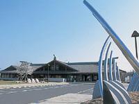 道の駅 てんきてんき丹後・写真