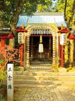 赤山禅院・写真
