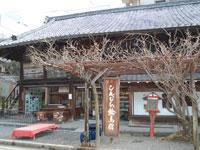 金比羅絵馬館