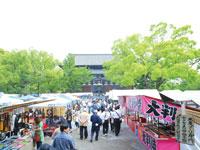 東寺弘法市・写真