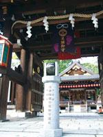 護王神社・写真