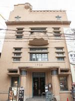 1928ビル(旧毎日新聞社ビル)