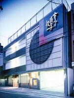 京都絞り工芸館・写真
