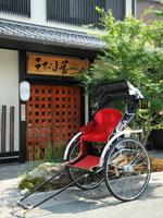 えびす屋 京都嵐山總本店
