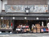 岡本織物店・写真