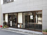 高橋扇子店