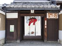 京都版画館 版元まつ九徳力・写真
