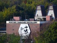 サントリー山崎蒸溜所(見学)・写真