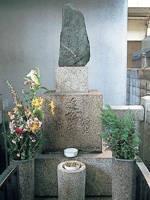 近松門左衛門の墓・写真