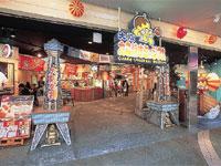 大阪たこ焼きミュージアム・写真