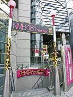 NMB48劇場・写真