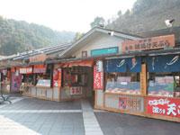 岸和田サービスエリア(下り)・写真