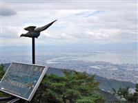 六甲山・写真