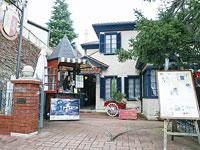 香りの家オランダ館