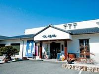 浜福鶴吟醸工房(見学)