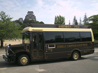 城周辺観光ループバス・写真