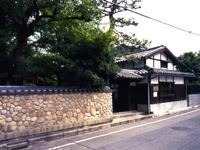 富田砕花旧居・写真