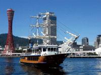 神戸港めぐり「オーシャンプリンス」