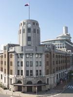 神戸税関・写真