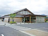 道の駅 丹波おばあちゃんの里・写真