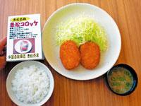 赤松パーキングエリア(下り)・写真
