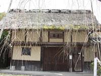 賀名生皇居跡・写真