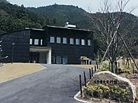 吉野歴史資料館・写真