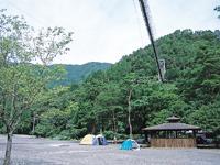 つり橋の里キャンプ場・写真