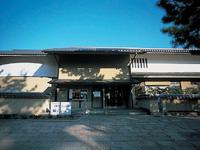 法隆寺iセンター・写真