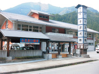 道の駅 十津川郷・写真