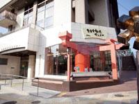 奈良市観光センター