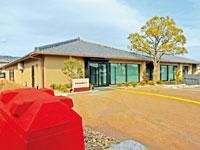 斑鳩文化財センター・写真