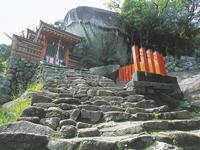 神倉神社・写真
