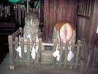 歓喜神社・白浜美術館