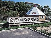オートキャンプ場「グランパス」