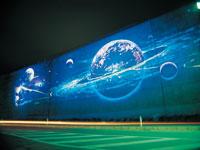 未来都市銀河地球鉄道壁画・写真