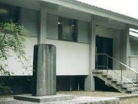 原敬記念館